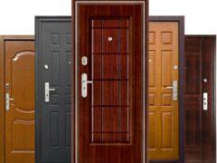 Двери входные металлические приходят на смену старым деревянным. Как их выбирать?