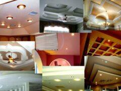 Потолки из гипсокартона: фото дизайна различных помещений
