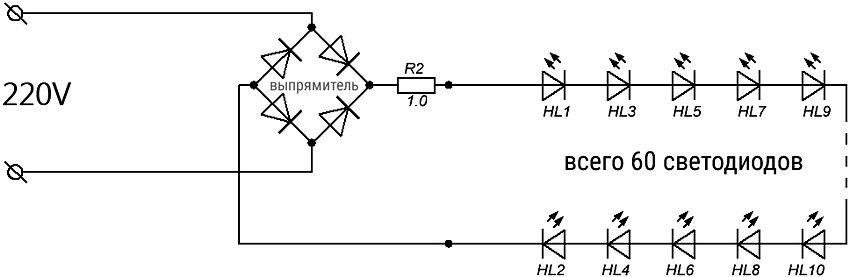 Схема подключения светодиодной ленты на 220В