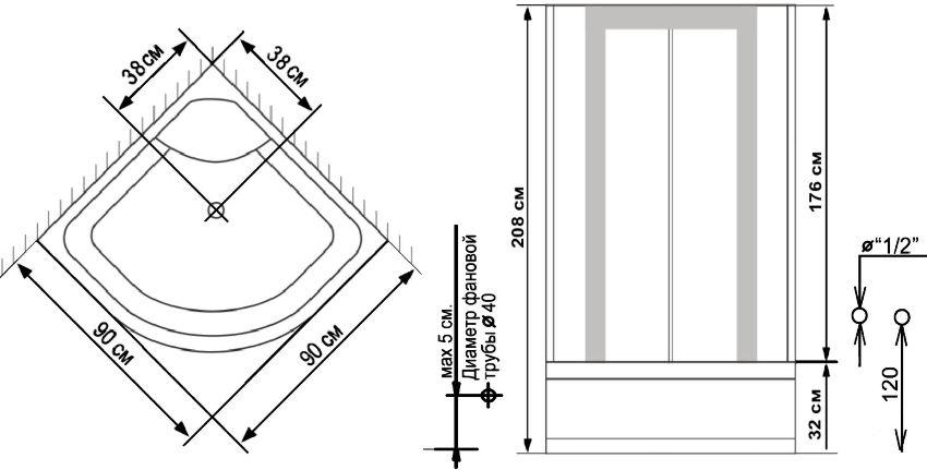 Схема угловой душевой кабины 90х90 с высоким поддоном