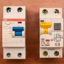 Как отличить электромеханическое УЗО от электронного