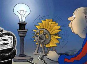 Как сэкономить электроэнергию в квартире и доме