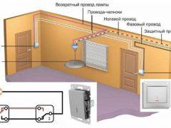 Подключение проходного выключателя — 2 ошибки и недостатки. Схема подключения с двух и 3-х мест.