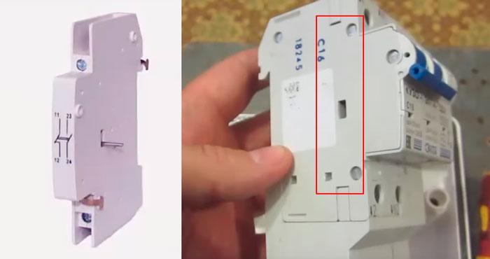 дополнительные контакты для звуковой и световой сигнализации на узо элта 2д