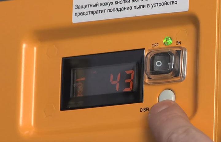 процент загрузки ИБП от газового котла