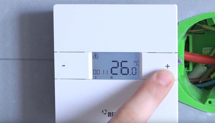 регулировка отопления терморегулятором в комнате