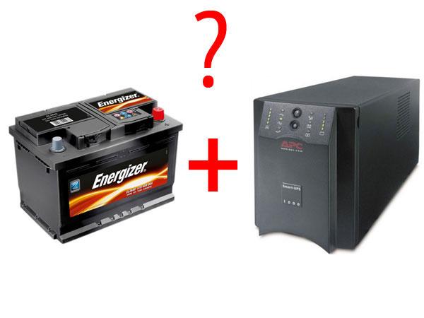 какой аккумулятор выбрать для ИБП котла