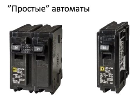 простые модульные автоматы в США