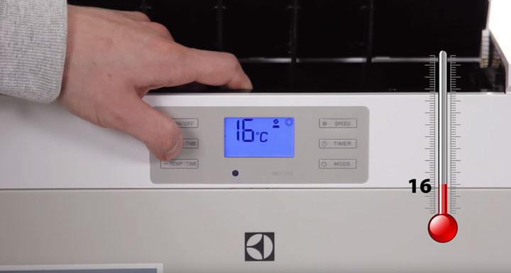 минимальная температура на мобильном кондиционере
