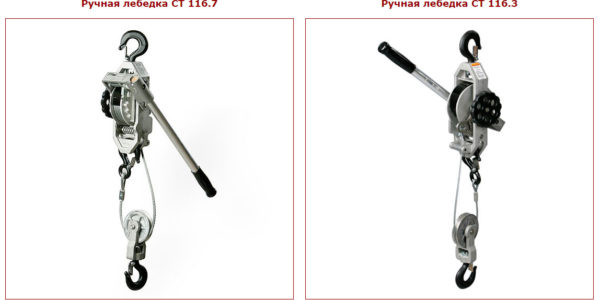 лебедка для СИП Ensto ct116