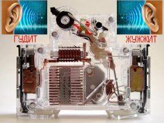 Гудит или жужжит автомат в щитке — 2 решения проблемы и что делать.