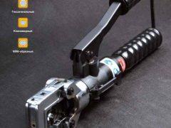 Пресс гидравлический для наконечников проводов — инструкции, обзор ПГРс-70АМ, ПГР-70, ПГРс-70