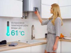5 факторов — как выбрать хороший накопительный водонагреватель. ТЭН, бак, объем,анод, управление.