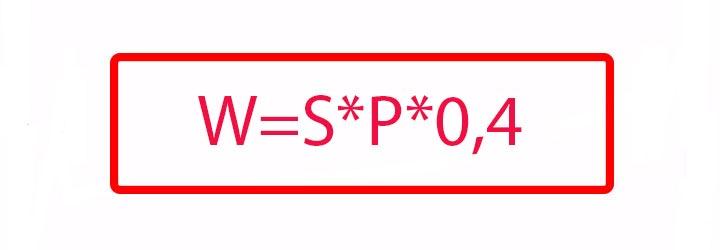 формула расчета потребления электрического теплого пола в квт