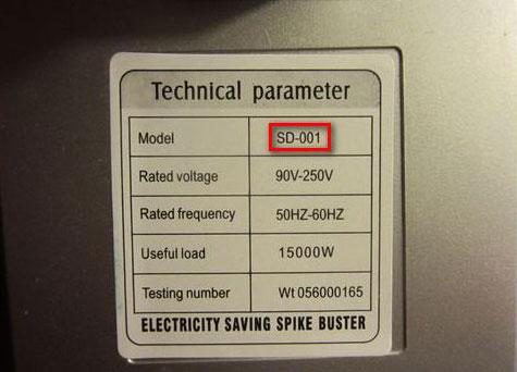 Технические параметры Electricity Saving Box
