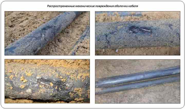 повреждения на внешней оболочке кабеля СПЭ