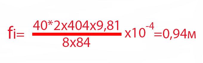 расчет стрелы провеса для провода СИП формула