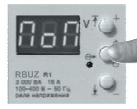 корректировка исправление показаний напряжения в реле Zubr R116y