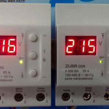 Реле напряжения 220в для дома – зубр, digitop, УЗМ, РН-113