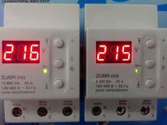 Реле напряжения 220в для дома — зубр, digitop, УЗМ, РН-113