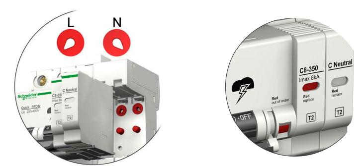модули узип требующие замены с красным индикатором