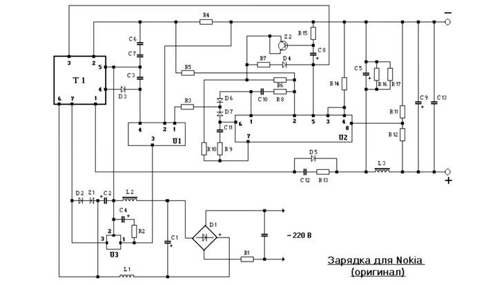 схема зарядного устройства Nokia