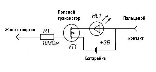схема отвертки с полевым транзистором внутри