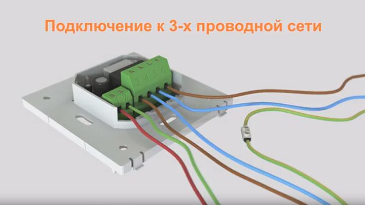 подключение терморегулятора с жилой заземления
