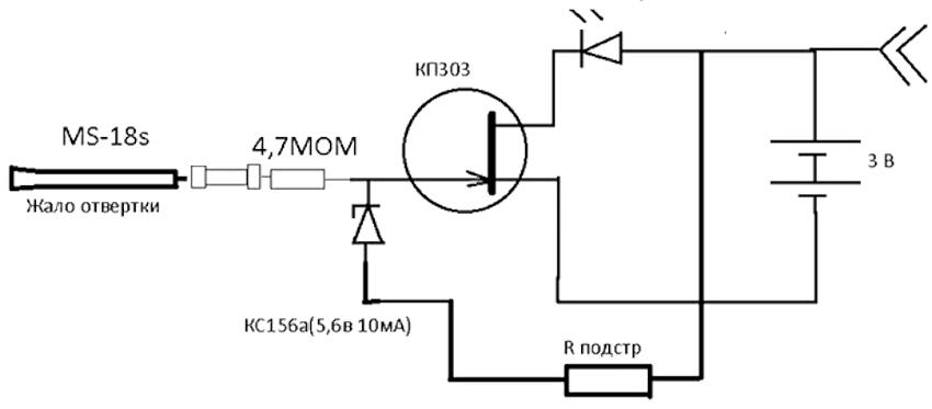 Стандартная схема применяемая в большинстве индикаторных отверток