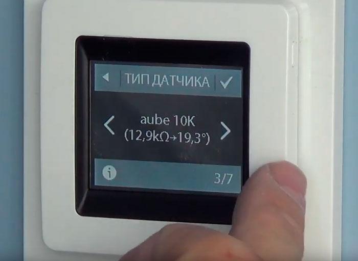 настройка и подключение разных температурных датчиков на терморегуляторе