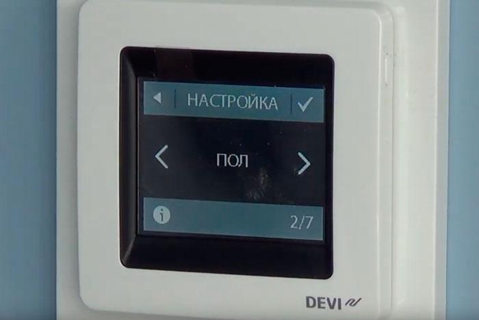 датчик температуры пола или воздуха