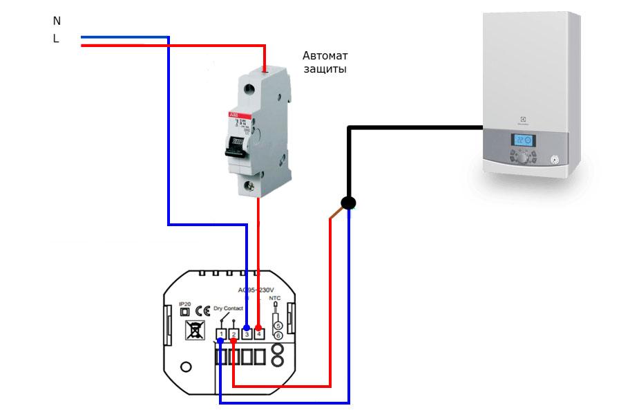 схема подключения термостата к газовому котлу